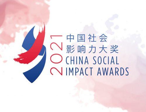Modern Water Winner at 2021 China Social Impact Awards